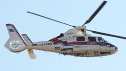 cathay451さんが、神戸空港で撮影した広島市消防航空隊 AS365N3 Dauphin 2の航空フォト(飛行機 写真・画像)