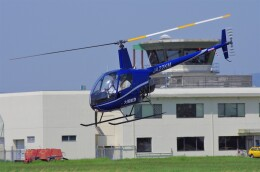 mild lifeさんが、八尾空港で撮影した大阪航空 R22 Beta IIの航空フォト(飛行機 写真・画像)
