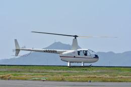 Gambardierさんが、岡南飛行場で撮影した日本法人所有 R44 Ravenの航空フォト(飛行機 写真・画像)