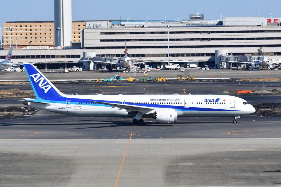 ポン太さんの全日空 Boeing 787-9 (JA880A) 航空フォト