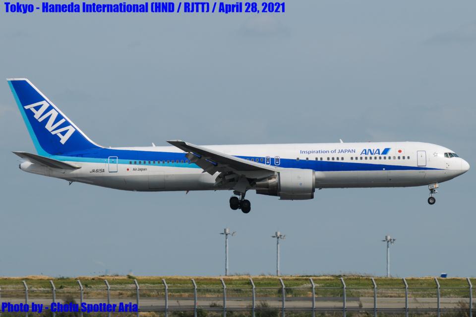 Chofu Spotter Ariaさんの全日空 Boeing 767-300 (JA615A) 航空フォト