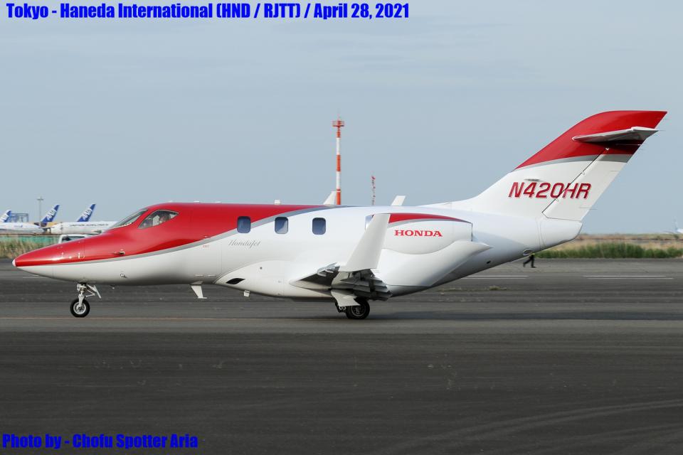 Chofu Spotter Ariaさんのアメリカ企業所有 Honda HA-420 HondaJet (N420HR) 航空フォト