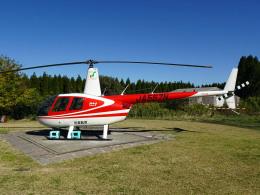 A-Chanさんが、阿蘇カドリー・ドミニオンヘリポートで撮影したエス・ジー・シー佐賀航空 R44 Raven IIの航空フォト(飛行機 写真・画像)