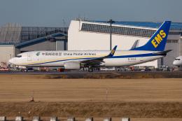 (新)ふぁんとむ改さんが、成田国際空港で撮影した中国郵政航空 737-81Q(BCF)の航空フォト(飛行機 写真・画像)