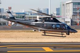 (新)ふぁんとむ改さんが、東京ヘリポートで撮影した警視庁 A109S Trekkerの航空フォト(飛行機 写真・画像)