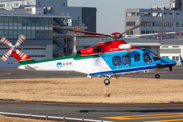 (新)ふぁんとむ改さんが、東京ヘリポートで撮影した新潟県消防防災航空隊 AW139の航空フォト(飛行機 写真・画像)