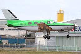 やまけんさんが、仙台空港で撮影した日本法人所有 PA-46-350P Malibu Mirageの航空フォト(飛行機 写真・画像)