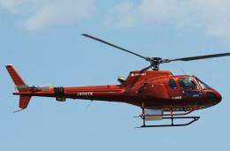 チャーリーマイクさんが、東京ヘリポートで撮影したつくば航空 AS350B2 Ecureuilの航空フォト(飛行機 写真・画像)