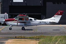A.Tさんが、八尾空港で撮影した日本航空学園 T206H Turbo Stationairの航空フォト(飛行機 写真・画像)