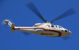じーのさんさんが、八丈島空港で撮影した東邦航空 S-76C++の航空フォト(飛行機 写真・画像)