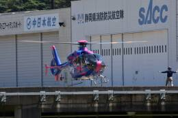 赤い水性ペンのシャアさんが、静岡ヘリポートで撮影した静岡エアコミュータ EC135P1の航空フォト(飛行機 写真・画像)