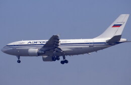 kumagorouさんが、成田国際空港で撮影したアエロフロート・ロシア航空 A310-325/ETの航空フォト(飛行機 写真・画像)