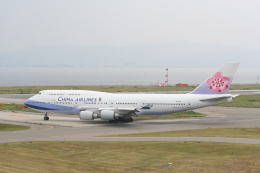 NIKEさんが、関西国際空港で撮影したチャイナエアライン 747-409の航空フォト(飛行機 写真・画像)