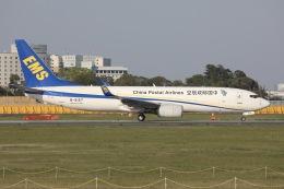 sky-spotterさんが、成田国際空港で撮影した中国郵政航空 737-81Q(BCF)の航空フォト(飛行機 写真・画像)