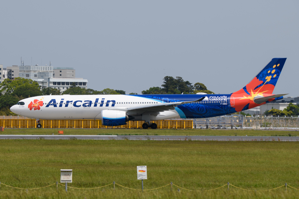 kuraykiさんのエアカラン Airbus A330-900 (F-ONEO) 航空フォト