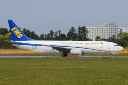 kuraykiさんが、成田国際空港で撮影した中国郵政航空 737-8Q8(BCF)の航空フォト(飛行機 写真・画像)