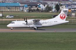 sumihan_2010さんが、札幌飛行場で撮影した北海道エアシステム ATR-42-600の航空フォト(飛行機 写真・画像)