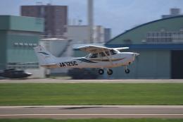 ここはどこ?さんが、札幌飛行場で撮影した北海道航空 172R Skyhawkの航空フォト(飛行機 写真・画像)