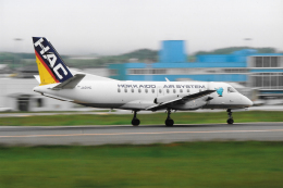 K.Sさんが、函館空港で撮影した北海道エアシステム 340B/Plusの航空フォト(飛行機 写真・画像)