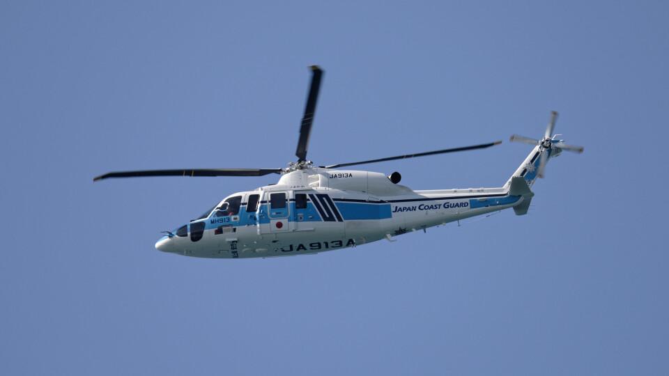 オキシドールさんの海上保安庁 Sikorsky S-76 (JA913A) 航空フォト