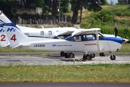 jun☆さんが、ホンダエアポートで撮影した本田航空 172S Skyhawk SPの航空フォト(飛行機 写真・画像)