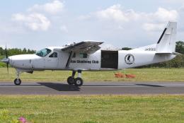 jun☆さんが、ホンダエアポートで撮影したエビエーションサービス 208B Grand Caravanの航空フォト(飛行機 写真・画像)