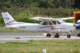jun☆さんが、ホンダエアポートで撮影した法政大学 172S Skyhawk SPの航空フォト(飛行機 写真・画像)
