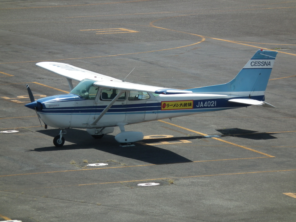 ヒコーキグモさんの日本個人所有 Cessna 172 (JA4021) 航空フォト