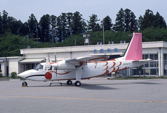 佐渡空港 - Sado Airport [SDS/RJSD]で撮影された佐渡空港 - Sado Airport [SDS/RJSD]の航空機写真(フォト・画像)