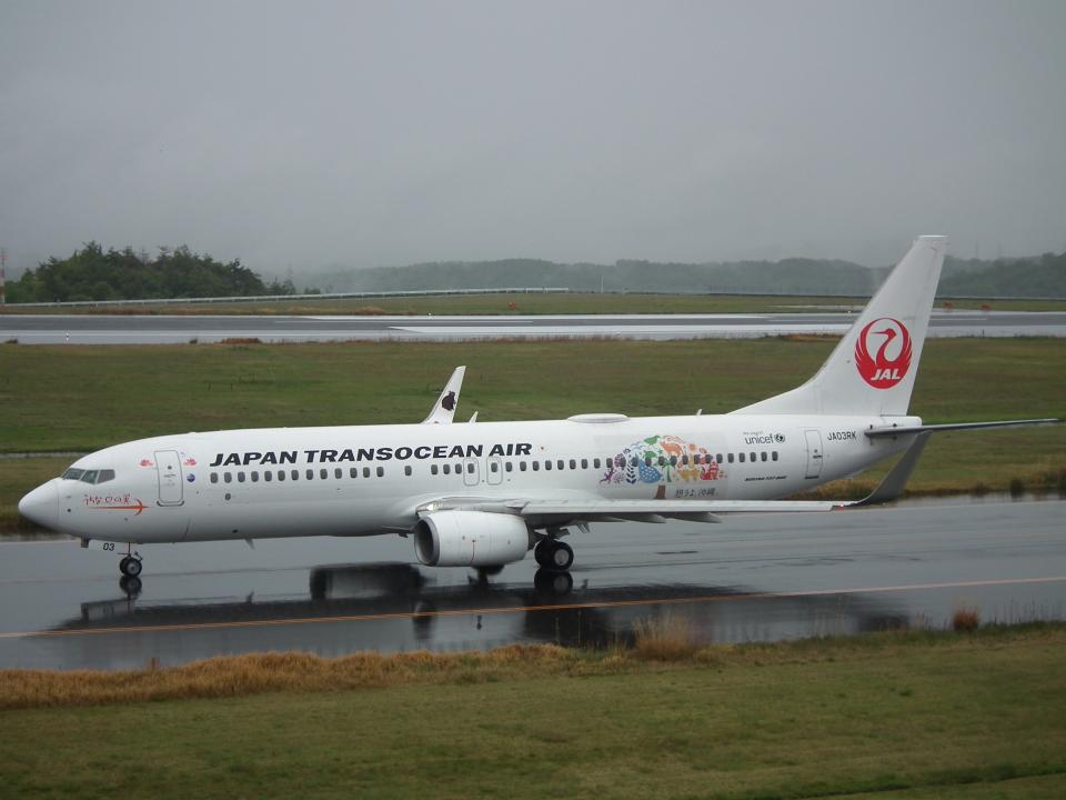 ヒコーキグモさんの日本トランスオーシャン航空 Boeing 737-800 (JA03RK) 航空フォト