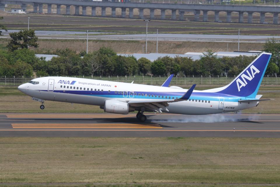 プルシアンブルーさんの全日空 Boeing 737-800 (JA57AN) 航空フォト