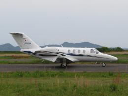 F.YUKIHIDEさんが、岡南飛行場で撮影したジャプコン 525 Citation M2の航空フォト(飛行機 写真・画像)
