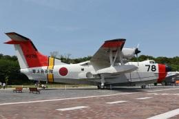 camelliaさんが、岐阜かかみがはら航空宇宙博物館で撮影した海上自衛隊 US-1Aの航空フォト(飛行機 写真・画像)