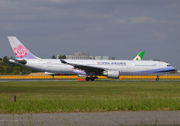 雲霧さんが、成田国際空港で撮影したチャイナエアライン A330-302の航空フォト(飛行機 写真・画像)