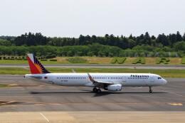 ☆ライダーさんが、成田国際空港で撮影したフィリピン航空 A321-231の航空フォト(飛行機 写真・画像)