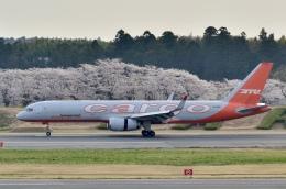 ウィングはくつるさんが、成田国際空港で撮影したアビアスター 757-223(PCF)の航空フォト(飛行機 写真・画像)