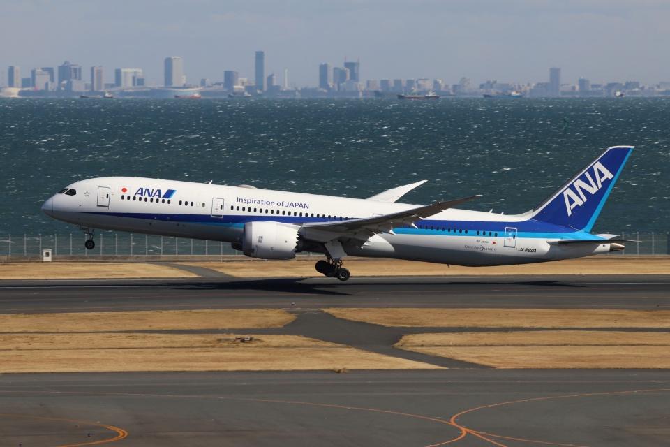 磐城さんの全日空 Boeing 787-9 (JA880A) 航空フォト
