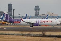 磐城さんが、成田国際空港で撮影した香港エクスプレス A321-231の航空フォト(飛行機 写真・画像)