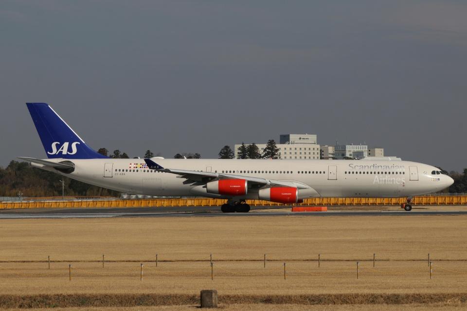 磐城さんのスカンジナビア航空 Airbus A340-300 (OY-KBA) 航空フォト