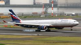tkosadaさんが、羽田空港で撮影したアエロフロート・ロシア航空 A330-343Xの航空フォト(飛行機 写真・画像)
