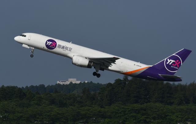 チャーリーマイクさんが、成田国際空港で撮影したYTOカーゴ・エアラインズ 757-28S(PCF)の航空フォト(飛行機 写真・画像)