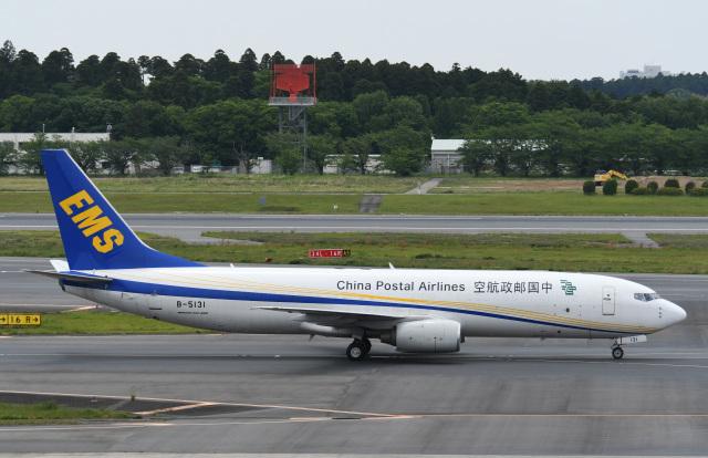 チャーリーマイクさんが、成田国際空港で撮影した中国郵政航空 737-8Q8(BCF)の航空フォト(飛行機 写真・画像)