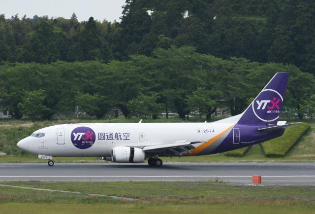 チャーリーマイクさんが、成田国際空港で撮影したYTOカーゴ・エアラインズ 737-37K(SF)の航空フォト(飛行機 写真・画像)