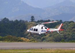 タミーさんが、静岡空港で撮影した静岡エアコミュータ AW109SP GrandNewの航空フォト(飛行機 写真・画像)