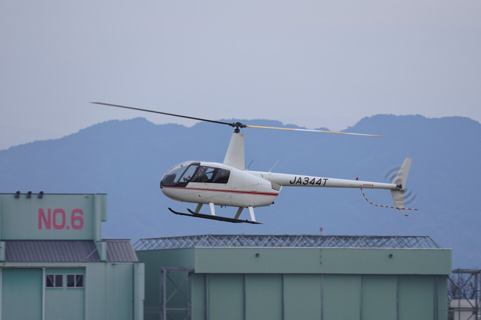 pringlesさんの日本法人所有 Robinson R44 (JA344T) 航空フォト