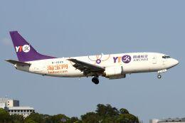 hiroki_h2さんが、成田国際空港で撮影したYTOカーゴ・エアラインズ 737-36Q(SF)の航空フォト(飛行機 写真・画像)