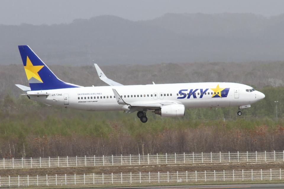 M.Chihara_1さんのスカイマーク Boeing 737-800 (JA73NE) 航空フォト