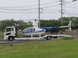 F.YUKIHIDEさんが、岡南飛行場で撮影した匠航空 R44 Astroの航空フォト(飛行機 写真・画像)