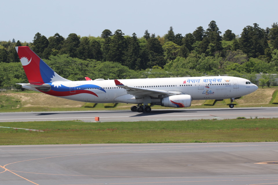 airdrugさんのネパール航空 Airbus A330-200 (9N-ALY) 航空フォト