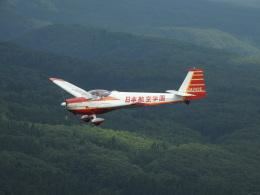 musaeru25cさんが、能登空港で撮影した日本航空学園 SF-25C Falkeの航空フォト(飛行機 写真・画像)